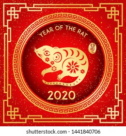 Chinese new year 2020 card Chinese New Year of the Rat Design, tamps which image Translation: rat