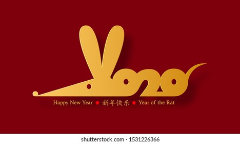 Chinese New Year 2020 of the Rat. Greeting card design. Applique of gold paper cut rat icon on red fabric pattern background. Zodiac animal symbol. Chinese hieroglyphs translation: happy new year 2020
