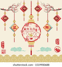"Chinese New Year 2020 Vector Design.Chinese Calligraphy translation Rat Year and ""Rat year with big prosperity"". Red Stamp with Vintage Rat Calligraphy."