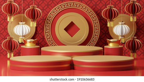Chinese new year, 3D rendering of a Mock up podium for product presentation, abstract minimal concept, Showcase, geometric background, Product Presentation