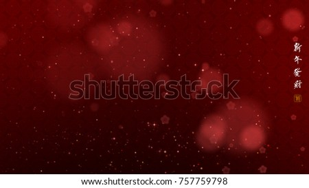 chinese new year background with cherry blossom flowers blooming and hanging decoration with chinese wording means