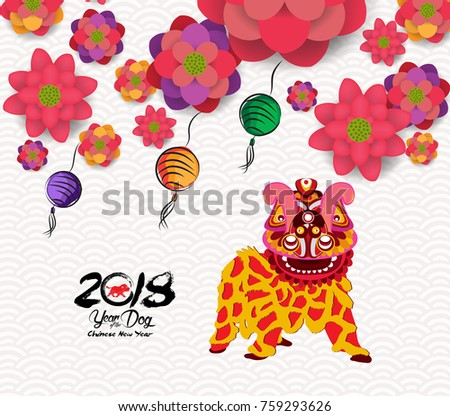 Chinese New Year Card Plum Blossom Stock Illustration 759293626 ...