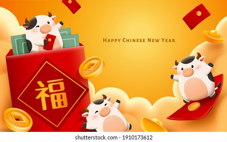 Chinese new year cartoon banner background. Cute baby cows playing around big red envelopes. Translation: Fortune.