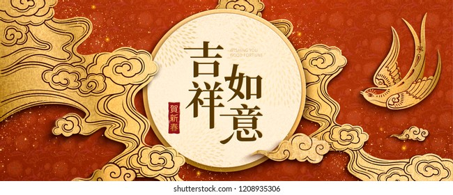 Chinese new year design with swallow and clouds in paper art style, Wish you good fortune and Welcome spring days words written in Chinese character in the middle