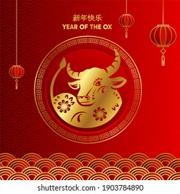 Chinese New Year is the festival that celebrates the beginning of a new year on the traditional Chinese calendar