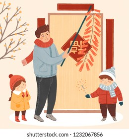 Chinese New Year Firecrackers Illustration