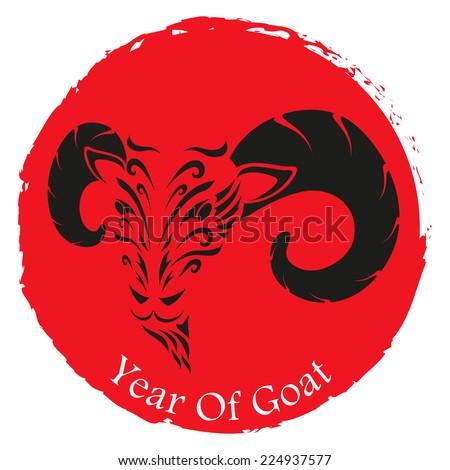 d0c149316 Chinese New Year Goat Symbol Stock Illustration 224937577 - Shutterstock