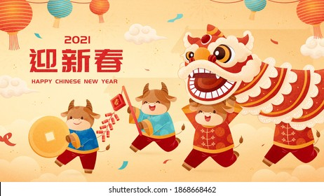 Chinese new year greeting banner, with cute cows performing lion dance in cartoon design, Translation: Welcome the arrival of the new year