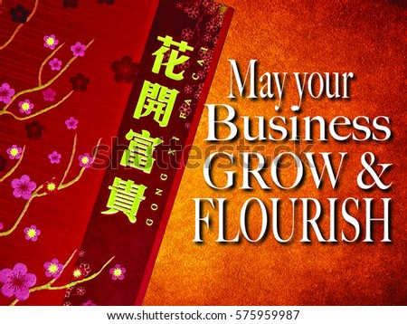 chinese new year greetings blessing for good health and wishes may your business
