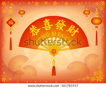chinese new year greetings gong xi fa cai meaning wishing you a prosperous