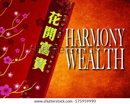 Chinese new year greetings gong xi stock illustration 575959990 chinese new year greetings gong xi stock illustration 575959990 shutterstock m4hsunfo