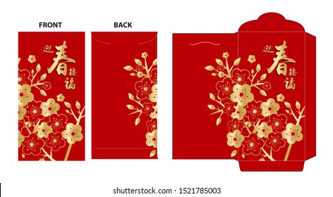 Chinese New Year Money Red Package (Ang Pau) Design with die-cut. Translation of Calligraphy: Spring is coming and bring the good fortune