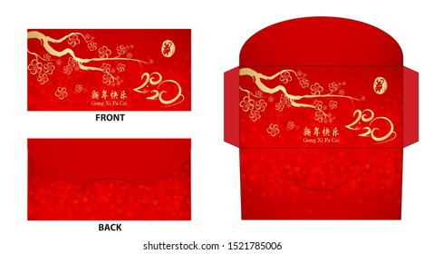 Chinese New Year Money Red Packet (Ang Pau) Design with Die-cut. Rat year Chinese zodiac symbol / Chinese character for Translation: Happy New Year. Gold stamps Translation: Rat