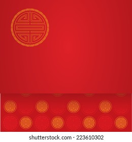 Chinese symbol red background with space for text