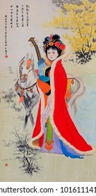 Chinese traditional art works