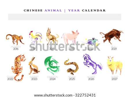 Chinese Year Calendar Template Hand Drawn Stock Illustration