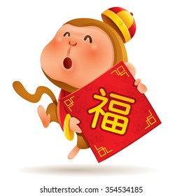 Chinese Zodiac - Monkey. Chinese New Year. Translation : Good fortune.