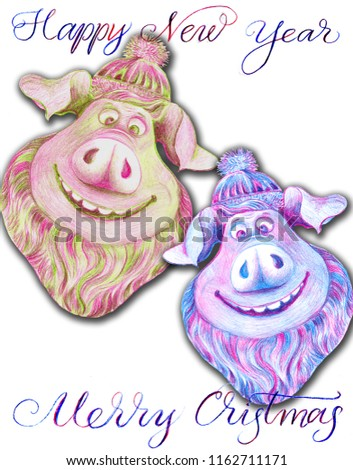 Christmas Card Pig Pencil Drawing Happy Stock Illustration
