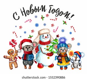 Christmas Set. Watercolor mouse, Snowman, penguin with Sparkler, gingerbread, candy, Christmas tree. Christmas card. Happy New year, (for Russia: Happy New year!)