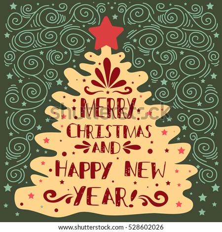 christmas tree merry christmas and happy new year quote - Merry Christmas And Happy New Year Quotes
