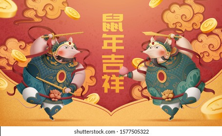 Chubby rat door gods with falling golden coins, Chinese text translation: Auspicious rat year