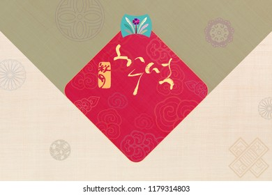 'Chuseok &Hangawi, Translation of Korean Text : Happy Korean Thanksgiving Day' calligraphy and Korean traditional patchwork background of ramie fabric pattern.