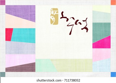 'Chuseok & Hangawi, Translation of Korean Text : Happy Korean Thanksgiving Day' calligraphy and Korean traditional patchwork background of ramie fabric.
