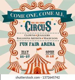 Circus invitation. Carnival invite.
