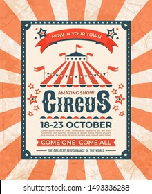 Circus poster. Carnival vintage old banner frame, magic show greetings card, retro invitation card.  marquee tent elegant advertisement elements