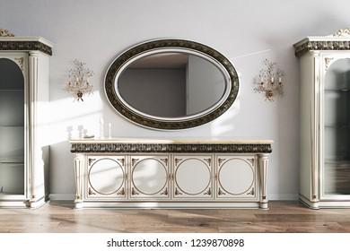 Classic furniture in white museum interior 3D render