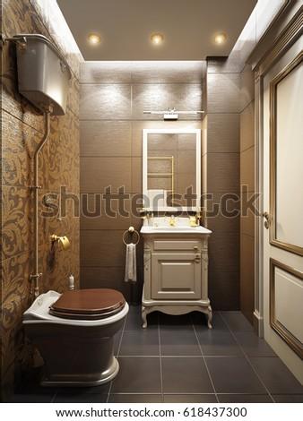 Modern Water Closet Designs Small Bathroom Design Ideas