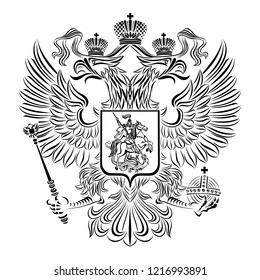 Classic vector coat of arms of the Russian Federation on a white background.