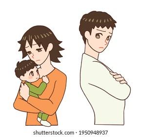 産後の夫婦のクリップアート