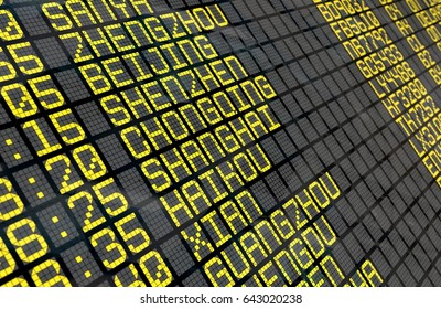 Close-up of an airport departure board to Chinese cities destinations, with environment reflection. 3D rendering and part of a series.