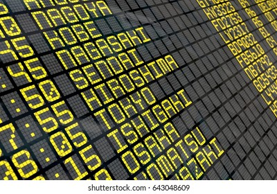 Close-up of an airport departure board to Japanese cities destinations, with environment reflection. 3D Rendering and part of a series.