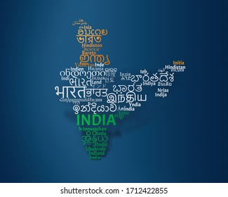 """Cloud text of """"India"""" written in 56 Languages (International and regional) on the map of India with Indian Flag color. Concept of unity."""