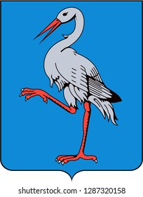 Coat of arms of Busk. Ukraine