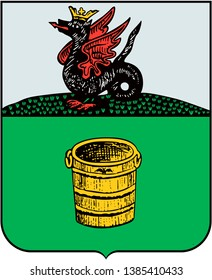 Coat of arms of the city of Chistopol in 1781. Tatarstan. Russia
