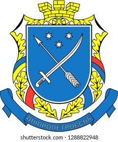Coat of arms of the city of Dnepropetrovsk. Ukraine