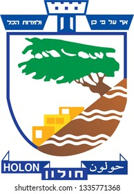 Coat of arms of the city of Holon. Israel
