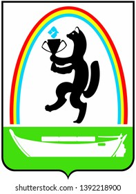 Coat of arms of the city of Lensk. The Republic of Sakha (Yakutia)