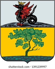 The coat of arms of the city Tsivilsk 1781 year. Khakassia