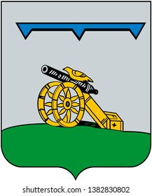 Coat of arms of the city of Vyazma 1780. Smolensk region . Russia