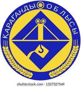 Coat of arms of Karaganda region. Kazakhstan