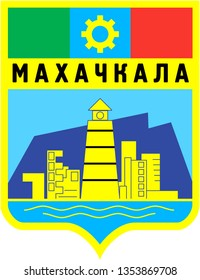 The coat of arms of Makhachkala in 1988. Dagestan