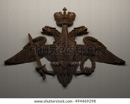 Coat of arms of the Ministry of Defence of the Russian Federation of mahogany on a white background, 3d render