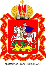 Coat of arms of the Moscow region. Russia