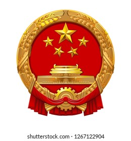 Coat of arms of the People's Republic of China.