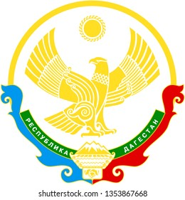 Coat of arms of the Republic of Dagestan