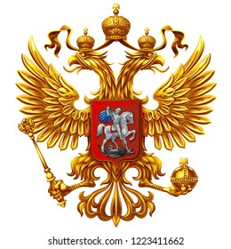 Coat of arms of the Russian Federation on a white background